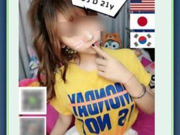 台湾デリヘル詐欺