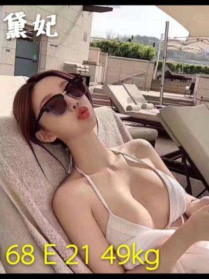台北風俗 デリヘル嬢    黛妃