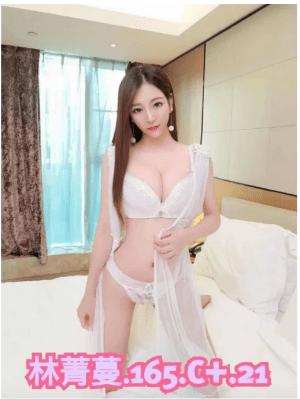 台湾風俗 台北デリヘル 林菁蔓