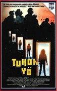 Finnish VHS Poster