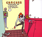 Resultado de imagen para (2006.03.21) V.A. - CRACKER - compilation for a bittersweet love story