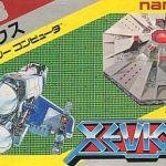 思い出ゲームランキング②~1984年 ファミコン 我が家にくる~