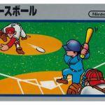 思い出ゲームランキング①~1983年ファミリーコンピューター発売~