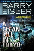 Book Cover - A Clean Kill In Tokyo