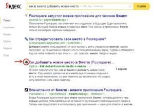 Как создать и добавить favicon на свой сайт
