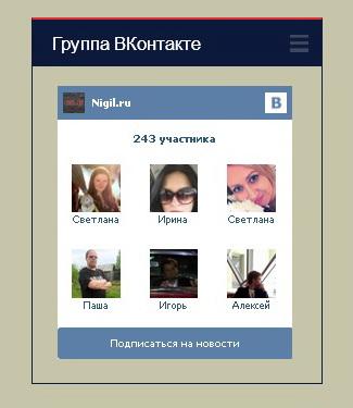 vkontakte public