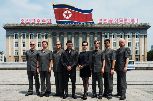 laibach in north korea