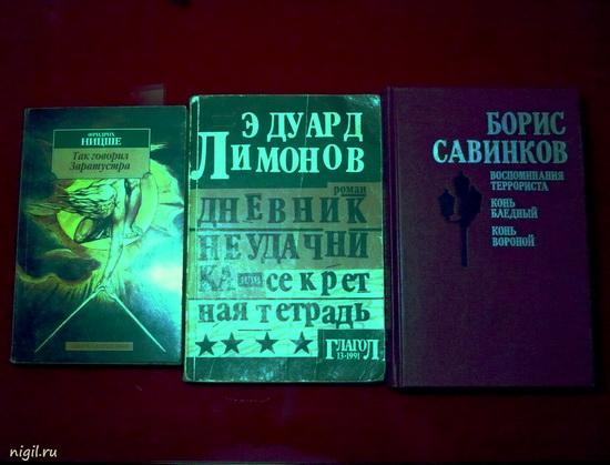 Не люблю перечитывать книги. Но… три исключения