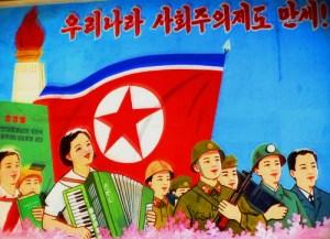 В Северной Корее создали алкогольный напиток без похмелья