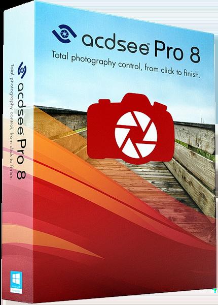 Программа ACDSee Pro — незаменимый помощник при работе с фотографиями и изображениями
