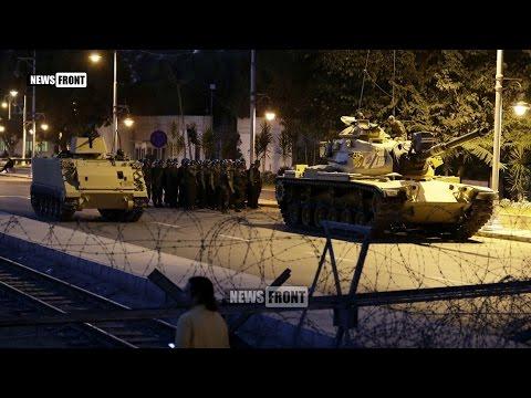 Переворот в Турции. Первые кадры из Стамбула. Видео