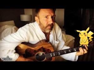 Новая песня Шнура про POKEMON GO — Я редкий покемон
