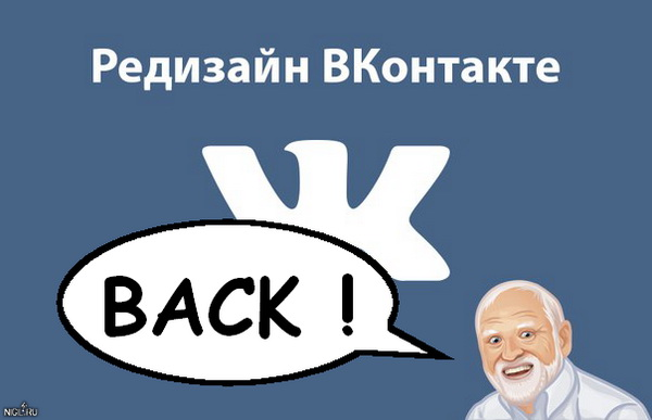 vk new design