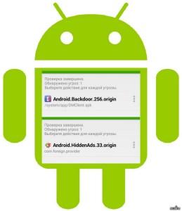 Троянские программы и вирусы для Android. Что делать, если подцепили?