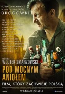 Под мощным алкоголем: Песни пьющих. Отзыв о фильме