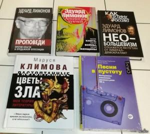 Расскажу я про покупку — 5 книг недорого
