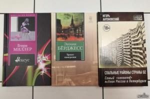 Три книжки прикупил