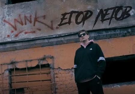 СЛАВА КПСС — Егор Летов. Премьера клипа. Видео + текст песни