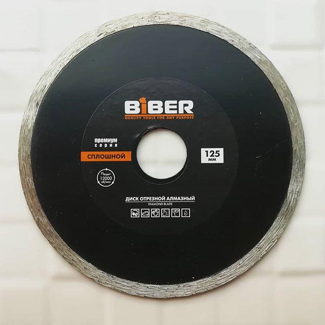 Купил в переходе диск модного зарубежного исполнителя Бибера. Продавец сказал, технично запиливает! #biber
