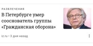 Всегда подозревал, что Юрий Антонов не так прост, как кажется…
