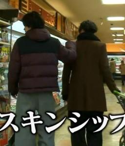 やたらにスキンシップが多いお二人 ちなみに成田君の癖だそうです。