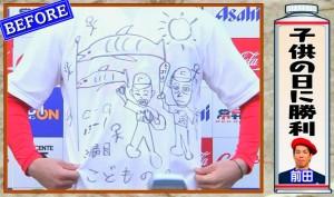 マエケンのファンサービスのイランストTシャツ