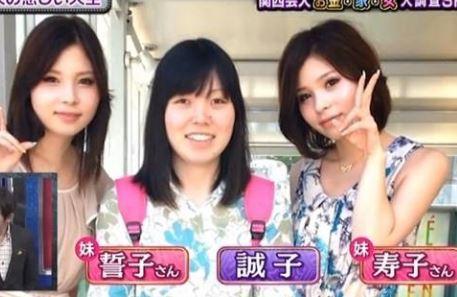 誠子ちゃんと双子の妹さん