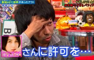 藤田さんの驚きは、計り知れないですよね