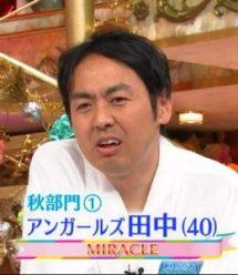 49 田中