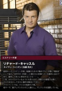 典拠: テレビ東京公式HP