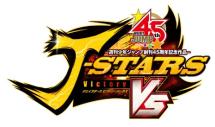 "Saint Seiya und D.Gray-man Stars betreten ""J-Stars Victory Vs."""