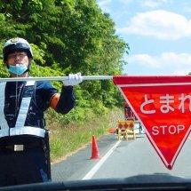 """Zu """"Besuch"""" in Fukushima"""