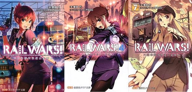 Rail-Wars
