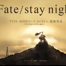Neue Trailer zu Fate/Stay Night