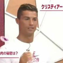 Christiano Ronaldo fühlt sich im japanischen TV deplatziert