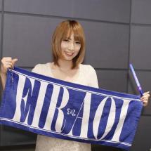 Eir Aoi japanische Sängerin