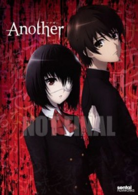 Another-DVD
