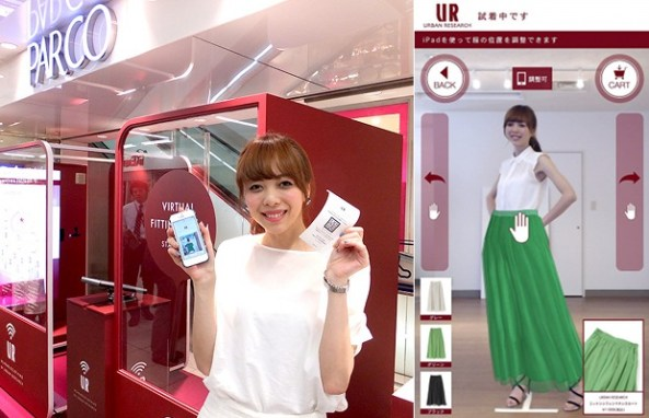wearable-clothing-by-urban-research-digital-virtual-dressing-fitting-room-parco-ikebukuro-3