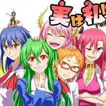 """""""Jitsu wa Watashi wa"""" Anime startet am 6. Juli"""