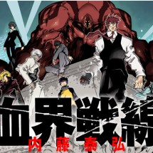 Blood Blockade Battlefront Finale bis auf weiteres verzögert!