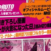 Boruto: Naruto the Movie: offizieller Trailer enthüllt!