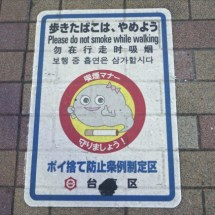 Die süße Welt der japanischen Warnzeichen