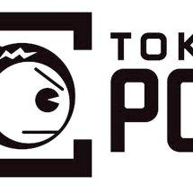 Tokyopop gibt Hinweise auf mögliche Manga Zusammenarbeit mit Disney!
