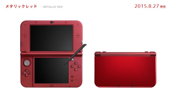 metallic-red.png