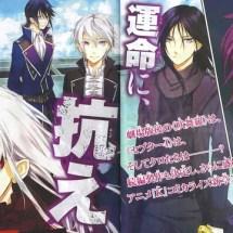 K: Countdown Manga endet, K: Dream of Green Manga startet!
