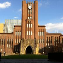 Kontrolle: Neuer Kurs an der Universität Tokyo lehrt dich, ein Dummkopf zu sein!