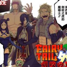 Fairy Tail Gaiden: Kengami no Sōryū – Spin Off-Manga endet diesen Monat!