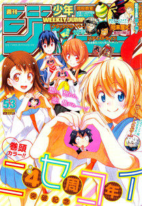 jump-53-cover