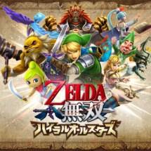 Zelda Musou: Hyrule All-Stars – Neuer Trailer zum 3DS Spiel!