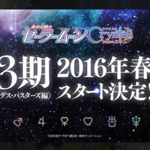 3. Staffel von Sailor Moon Crystal erscheint noch diesen Frühling